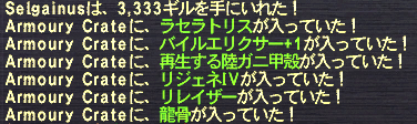 20120319_08.png