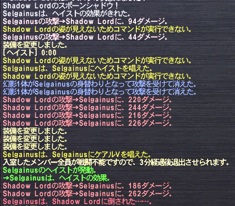 20120319_11.png
