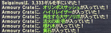 20120322_01.png