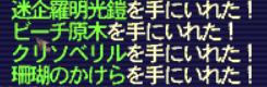 n20120105_01.png