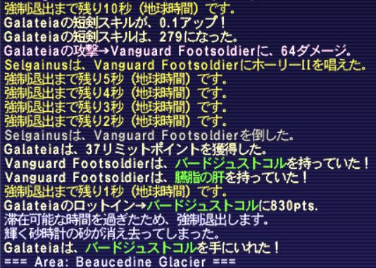 n20120109_03.png