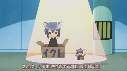 [SumiSora][Shugo_Chara][66][GB][RV10][(017081)23-15-18]