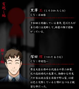 higurashi3.jpg