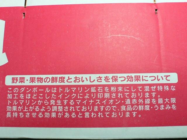 s-P1030936_20111210221903.jpg