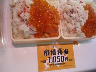 タカシマヤ (6)
