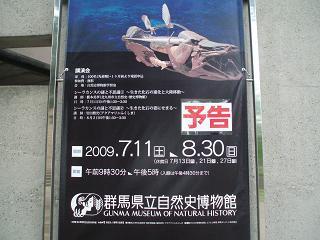 富岡博物館