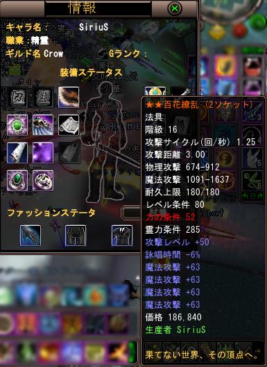2008-10-24-21-55-32.jpg
