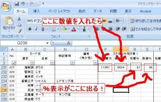 02_計算の仕方1.JPG