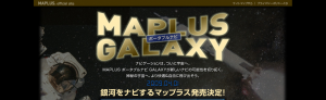 MAPLUS-GALAXY