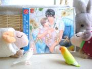 「ハピネス」CD