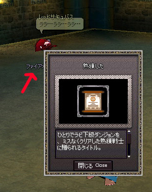 mabinogi_2009_10_27_001 copy