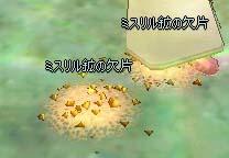 mabinogi94.jpg