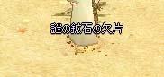 mabinogi95.jpg