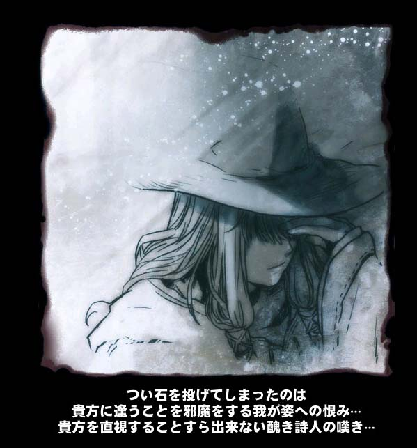 mabinogi_2009_02_02_036.jpg