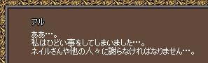 mabinogi_2009_02_03_006.jpg