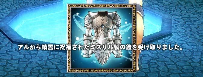 mabinogi_2009_02_09_003.jpg
