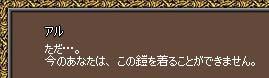 mabinogi_2009_02_09_004.jpg
