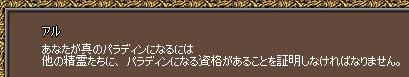mabinogi_2009_02_09_006.jpg
