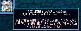 mabinogi_2009_02_09_008.jpg