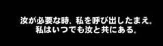 mabinogi_2009_02_11_0111.jpg