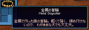 mabinogi_2009_02_16_022.jpg
