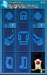 mabinogi_2009_08_22_031-1.jpg