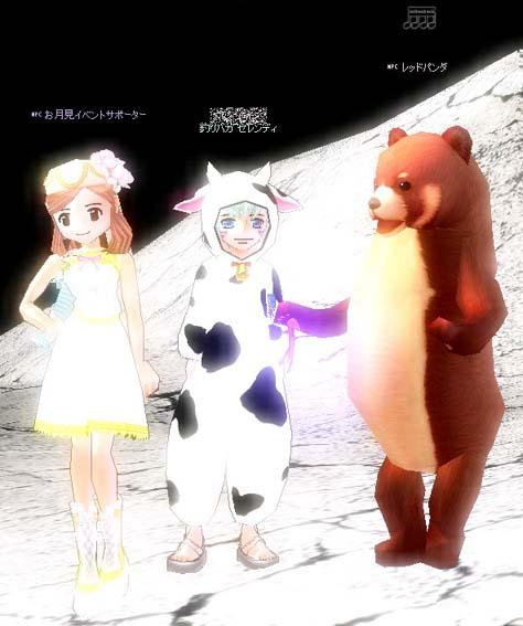 mabinogi_2009_09_27_017.jpg