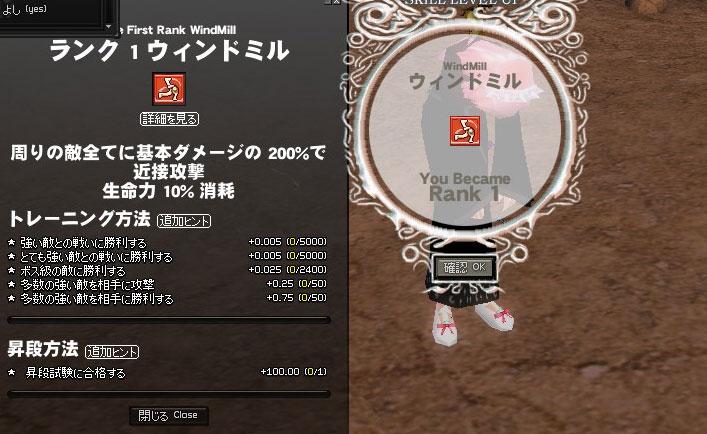 win_R1elf.jpg