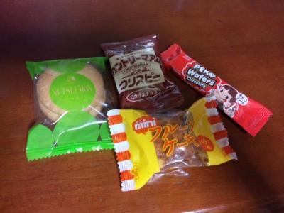 お菓子 inバイト★