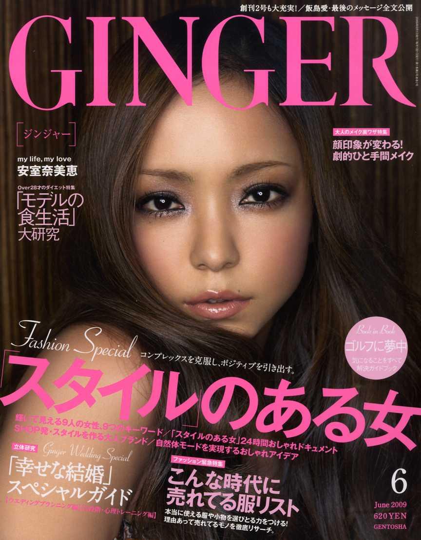 ginger0.jpg
