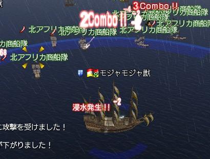 商船!商船!