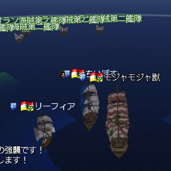 迫り来るオラン海賊