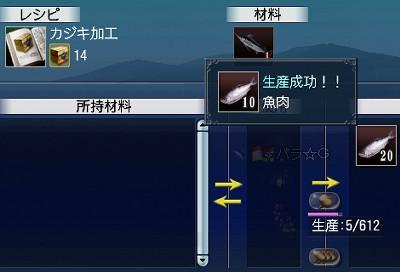 カジキ魚肉オンライン