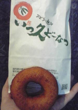 青大豆どーなつ