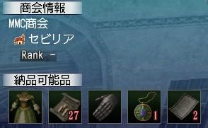 090115納品