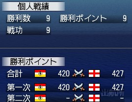 090123大海戦小型