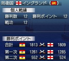 090124大海戦小型