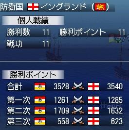 080125大海戦小型