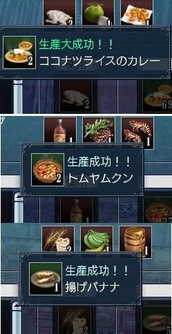 オリエンタル料理