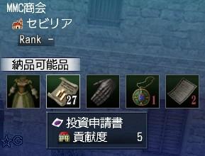 090315納品