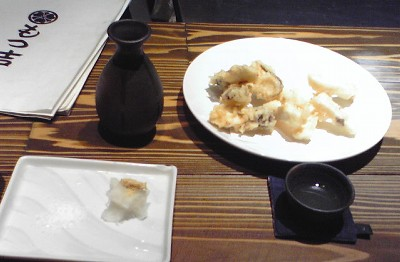 松茸と自然薯の天ぷら