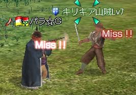 Miss!!