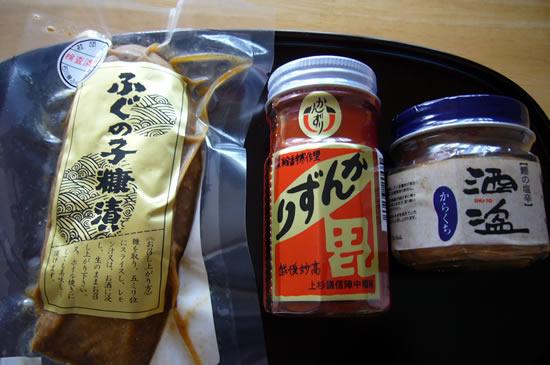 発酵茶漬け材料