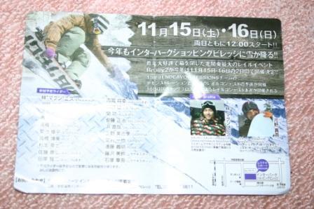 08 御坂6