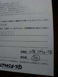 09 御坂14