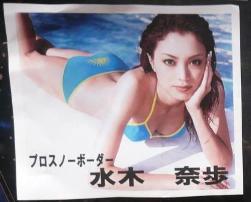 09 御坂秋79