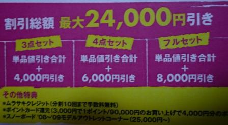 09 御坂秋121
