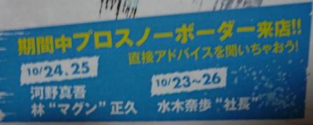 09 御坂秋122