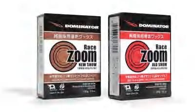 09 ドミ race_zoom