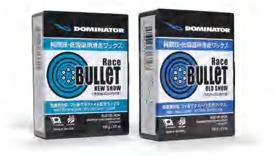 09 ドミ race_bullet